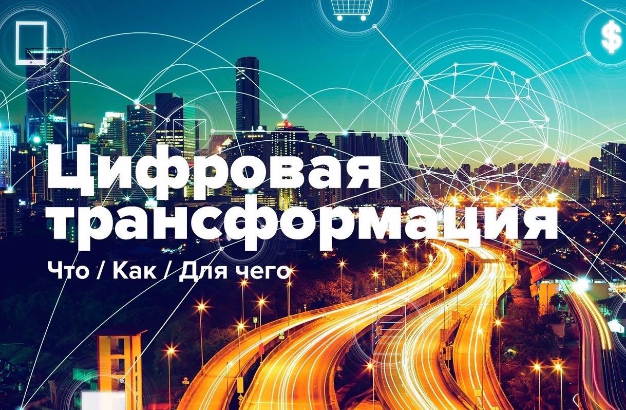 Александр Чуприян: число безопасных городов будет расти по экспоненте